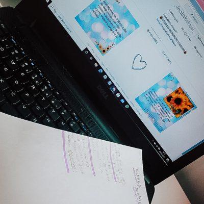 TURMA AL26 - alunos criam pagina no insta para postar depoimentos sobre bullyng, racismo e preconceitos